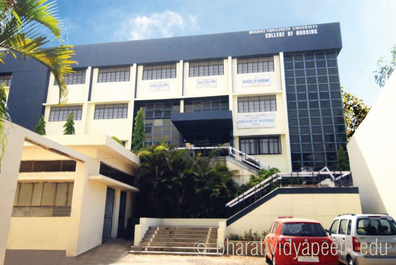 College of Nursing, Pune